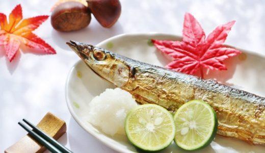秋刀魚の塩焼きに合うおかず・献立!副菜の付け合わせをもう一品!