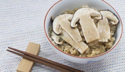 松茸ご飯に合うおかず・献立は?主菜・副菜・汁物でバランス良く!