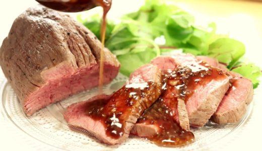 ローストビーフに合う献立・おかず!和食・洋食にぴったりの1品!