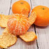 みかんの皮に栄養はある?気になる効能とアレンジレシピを紹介!
