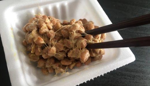 納豆の賞味期限切れはいつまで大丈夫?腐るときの見分け方は?