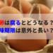 卵は腐るとどうなる?3つの見分け方!賞味期限は長くてびっくり!